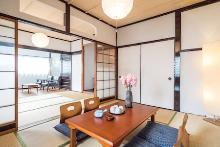 New open 40%OFF! Asakusa/skytree/MAX13/Wifi - Sumida-ku - House