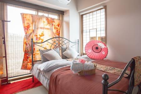 KIMONO traditional Japanese culture - Apartmen