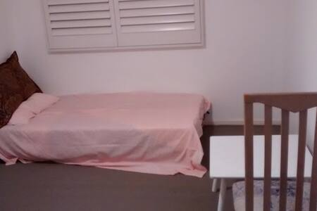 Private room near Chatswood business centre - Apartament