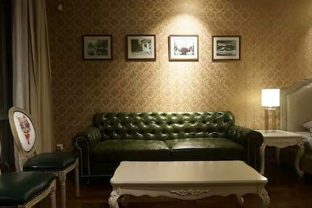 香满园 - 汉中市 - Appartement