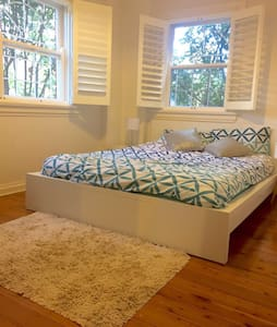 Double room in rose bay - Apartmen