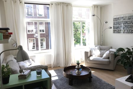 Cosy apartment in the heart of Amsterdam! - Amsterdam - Apartment