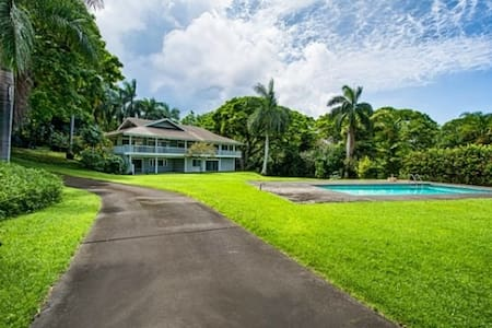 Super value! Newly renovated-1 bdrm with a POOL! - Hōlualoa - House