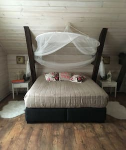Уютная мансарда с двумя спальнями - Wohnung
