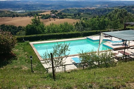 Umbria in the green SPECIAL x 2 - Bed & Breakfast