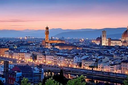 Accogliente Depandance nel verde - Firenze