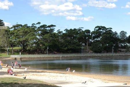 Sydney blakehurst big guest room beside carss park - Blakehurst - Villa
