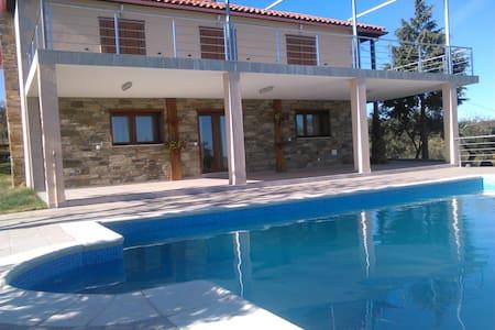 Casa das Argolas - Um Refugio Encantado - Villa