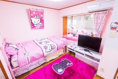 ★Nearstation 3minutes! kawaii room!NakanoArea★ - Huoneisto