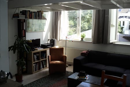 large private studio on great location - Flat