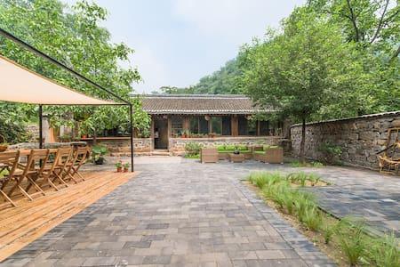 大地乡居-----村庄不远,时光很慢 - Beijing - Earth House