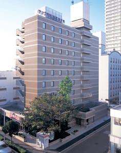 テトランゼ幕張稲毛海岸ホテル - Chiba-city Mihama-ku Takasu