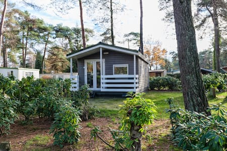 Cozy hotelchalet for 2 persons - Oisterwijk - Chalet