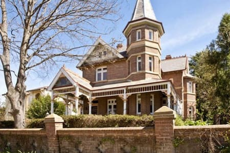 A Stately Victorian Residence