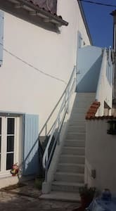 les volets bleus - La Rochelle - Townhouse