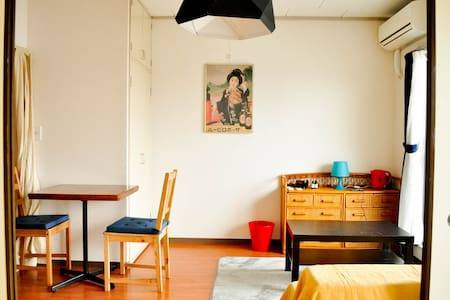 NEW Japanese room+ western living room+FREE WIFI - Wohnung