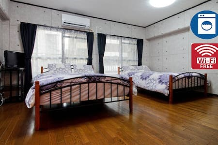 2 bedroom apt close to namba - Byt