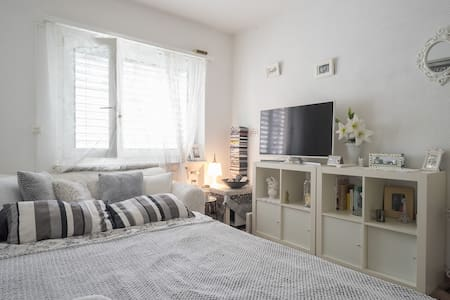 Sweet own room in the near of Center - Condominium