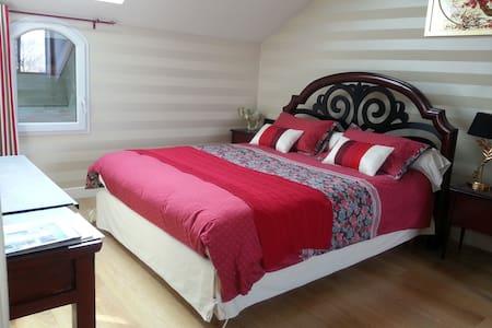 Chambre d'hôtes Chez Marilé. - Bry-sur-Marne - Bed & Breakfast