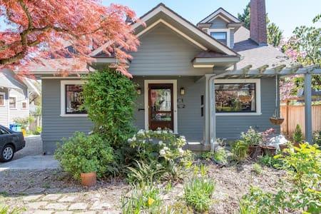 Big, bright, beautiful—10 min to downtown! - Portland - Apartment