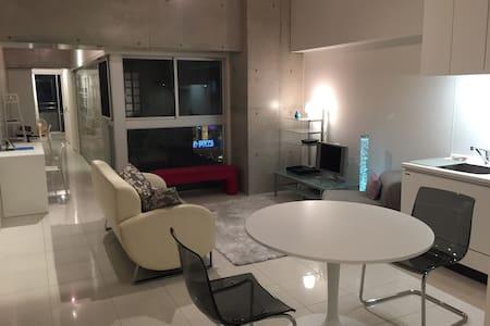 "Luxurious Japanese ""designer's"" apartment - Wohnung"