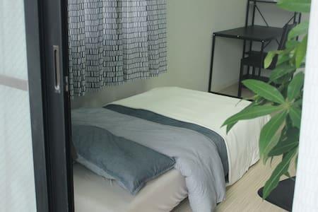 5min to Fukaebashi FreeWi-fi sharehouse 303 - Apartemen