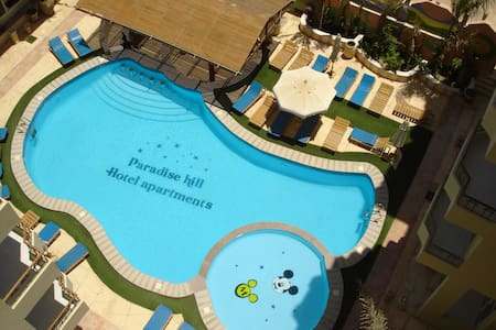 Studio (413) - Paradise Hill Apartments, Hurghada - Lakás