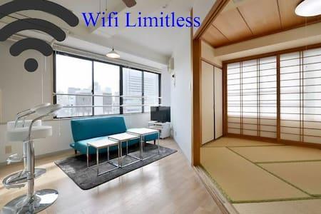 Conv. area of Shinjuku  Room on top floor 10F - 1-12-1 Hyakunin-cho  Shinjuku-ku - Apartament
