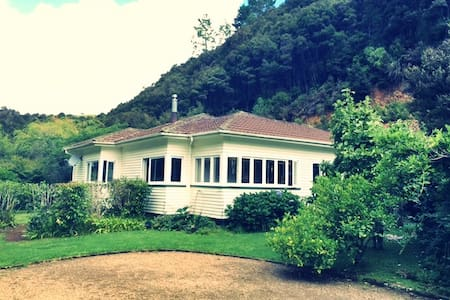 Secluded haven in Whangaroa - Kaeo - Bed & Breakfast