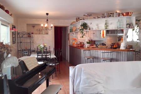 Deux chambres privés, literie très confortable - Prigonrieux - Dom