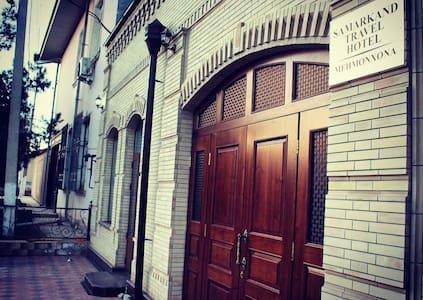 Samarkand Travel Hotel - Samarkand - Pensione