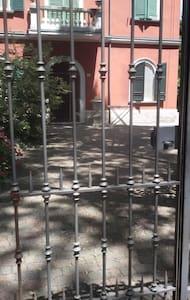 La villa dei sogni - Reggio Emilia - Villa