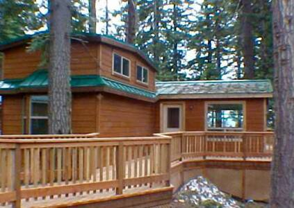 Luxury Cabin at Hyatt Lake~Huge Deck~Hot Tub (#39) - Ashland