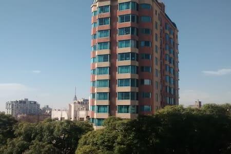 APARTAMENTO CON  VISTA A  MONTAÑAS - Mendoza - Apartamento