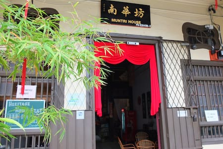 Muntri House-Private Single Room1, Shared Bathroom - George Town - Szoba reggelivel
