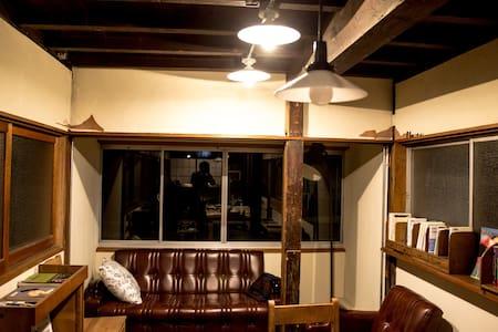 Nagano Mixed dormitory free Wifi - Haus