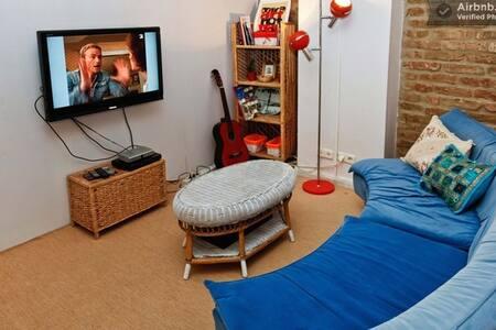 Dama's House - Room 4 (Gray Room) - Appartamento