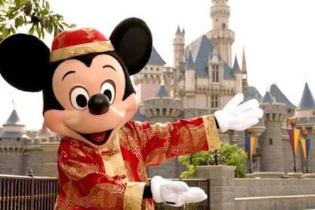 Disney land by bicycle or bus 20min no extra fee - Apartmen