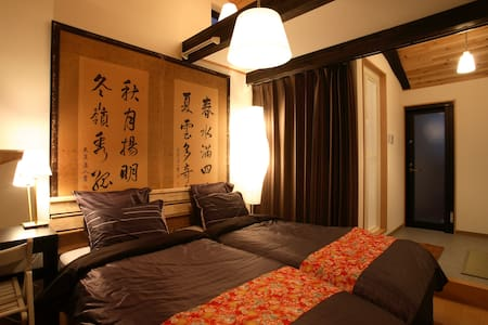 Full Renovated Machiya Walk To GION - Sakyo Ward, Kyoto - House