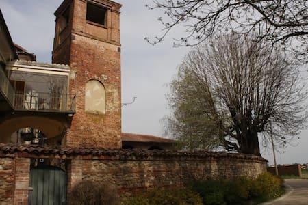 Mulino della Torre - Bed & Breakfast