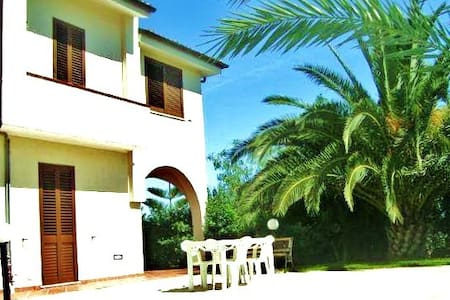 HOLIDAY HOUSE SALENTO NEAR OTRANTO - Martano - Villa