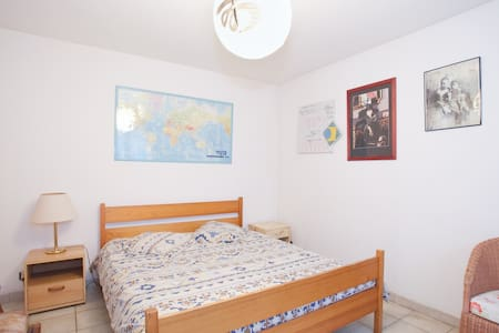 rent comfortable room in my house  - Ivry-sur-Seine - Haus