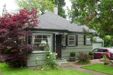 Lovely 2-BR house near UO&downtown