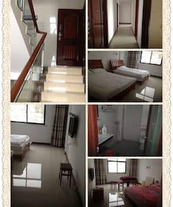 横店景区房,毗邻三大热门景区,体验农家旅舍 - 金华 - Wohnung