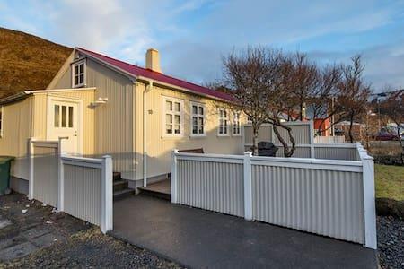 Charming House in Vík, Iceland - Ház