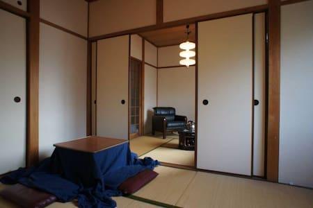 1min STATION / TATAMI / OSAKA Room2 - Townhouse