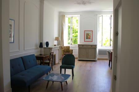 Spacieux T1 calme tout confort centre Marseille - Apartemen
