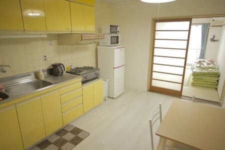 SUPER PRICE!! Hiroshima free internet 402 - Naka-ku, Hiroshima-shi - Appartement