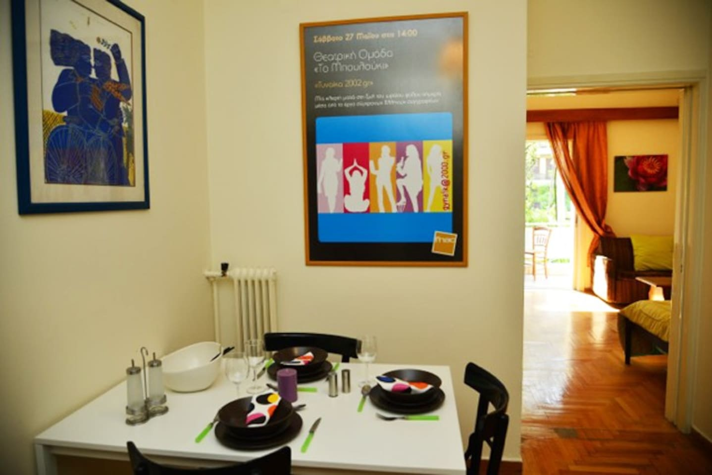 Newly renovated, and mainly decorated with photographs from our trips.
