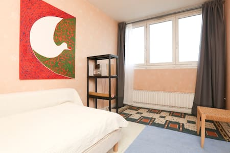 A quiet room close to the Park - Appartement